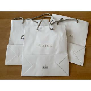 オージュア(Aujua)のAujua ショッパー3枚セット(ショップ袋)
