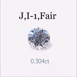 王道カットの煌めきと輝き…✨0.304ctダイヤモンド(リング(指輪))