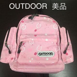 アウトドアプロダクツ(OUTDOOR PRODUCTS)の美品 アウトドア リュック ピンク 女の子 子供用 小学生 OUTDOOR(リュックサック)