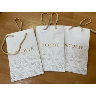 コスメデコルテ(COSME DECORTE)のCOSME DECORTE ショッパー3枚セット(ショップ袋)