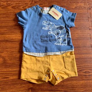 ティンカーベル(TINKERBELL)の《JADE様専用》新品 恐竜 子供服(ロンパース)