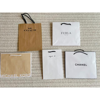 フルラ(Furla)の小物系 ショップ袋 5枚セット(ショップ袋)