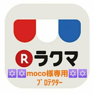 RMK - 新品未使用🌷RMK UVフェイスプロテクター50✨日焼け止め✨50g✨下地
