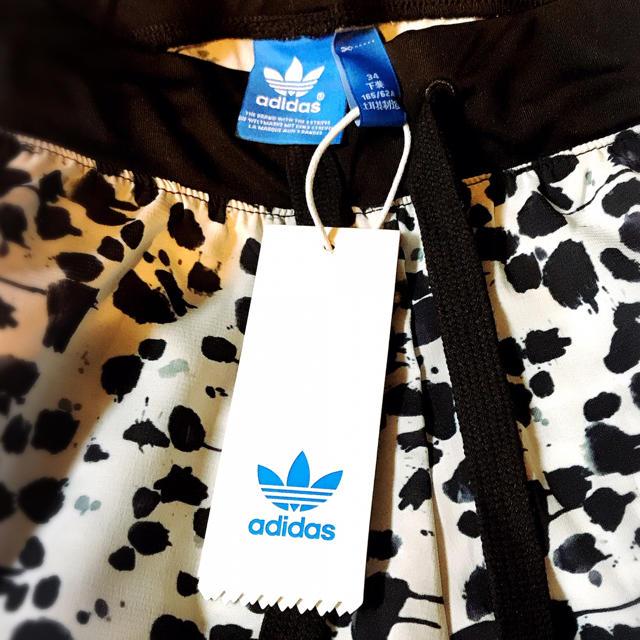 adidas(アディダス)のアディダス オリジナルス ダルメシアン柄 ジャージ パンツ レギンス Tシャツ  レディースのレッグウェア(レギンス/スパッツ)の商品写真