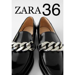 ZARA - ZARA ザラ 新品 チェーンディテール ローファー 36