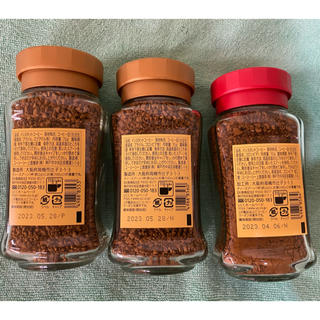 ユーシーシー(UCC)のUCC インスタントコーヒー3種(コーヒー)