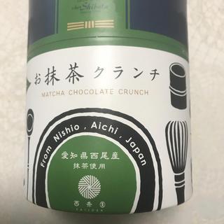 お抹茶クランチ(菓子/デザート)