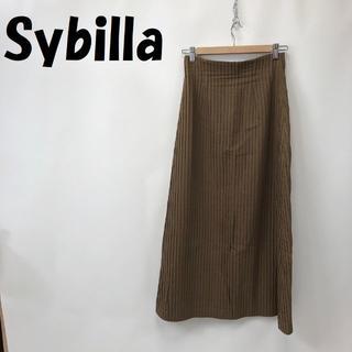 シビラ(Sybilla)の【人気】Sybilla/シビラ リブ ロングスカート ブラウン サイズ63-90(ロングスカート)