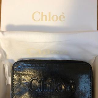 クロエ(Chloe)のChloe長財布♡(財布)