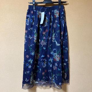 スカラー(ScoLar)の新品未使用タグ付き スカラー 花柄スカート(ロングスカート)