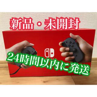 Nintendo Switch任天堂スイッチグレー本体 新品・未開封(家庭用ゲーム機本体)