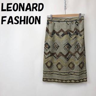 レオナール(LEONARD)の【人気】LEONARD FASHION/レオナール 膝丈スカート 総柄 70(ひざ丈スカート)