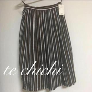 Techichi - ストライプ フレアスカート