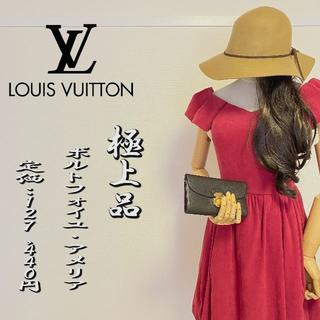 ルイヴィトン(LOUIS VUITTON)の♡㊴♡ 鑑定済み 美品 ルイヴィトン マヒナ アメリア 長財布 正規品 (財布)