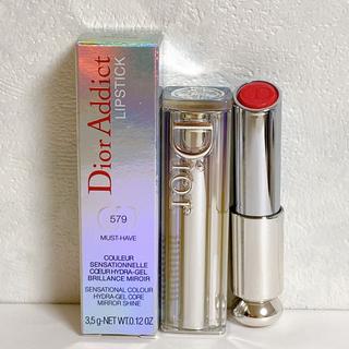 Christian Dior - Dior アディクト リップスティック 口紅 579