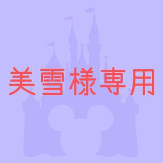 チップアンドデール(チップ&デール)の美雪様専用(Tシャツ(半袖/袖なし))