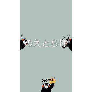 ミュウミュウ(miumiu)の♡のえとら様~専用ページ♡(カーディガン)