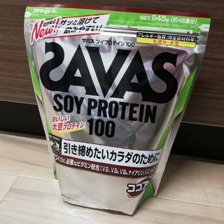 ザバス(SAVAS)のザバス ソイプロテイン ココア味 945g(プロテイン)