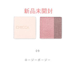 カネボウ(Kanebo)のCHICCA ミスティックパウダーアイシャドウ ロージーポージー 新品未開封(アイシャドウ)