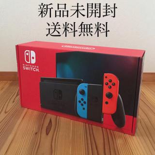 ニンテンドースイッチ(Nintendo Switch)のNintendo Switch本体 ネオン(家庭用ゲーム機本体)