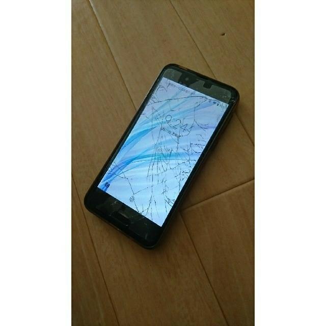 SHARP(シャープ)のdocomo   AQUOS sens SH01K  ジャンク品 スマホ/家電/カメラのスマートフォン/携帯電話(スマートフォン本体)の商品写真