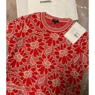 シャネル(CHANEL)のCHANEL 2020年春夏コレクション 新品(ニット/セーター)