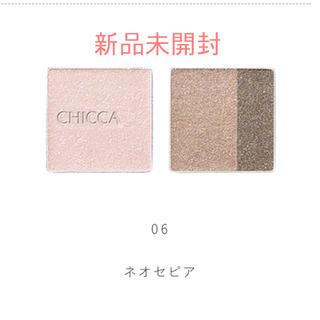 カネボウ(Kanebo)のCHICCA ミスティックパウダーアイシャドウ 06 ネオセピア 新品未開封(アイシャドウ)