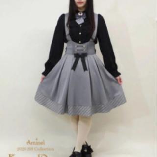 アマベル(Amavel)の限定値下げ アマベル  Fantasy Crown ナポレオンスカート(ひざ丈スカート)