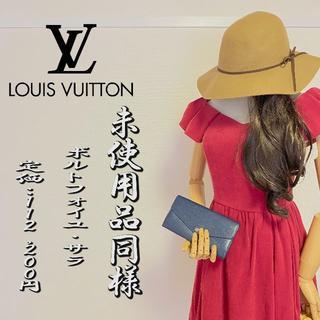 ルイヴィトン(LOUIS VUITTON)の♡㊴♡ 鑑定済み 未使用品同様 ルイヴィトン エピ サラ 折り財布 正規品(財布)