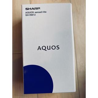 アクオス(AQUOS)のAQUOS sense3 lite 新品 一括購入品(スマートフォン本体)