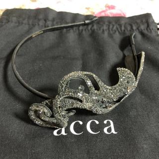 アッカ(acca)のほぼ未使用 acca カチューシャ(カチューシャ)