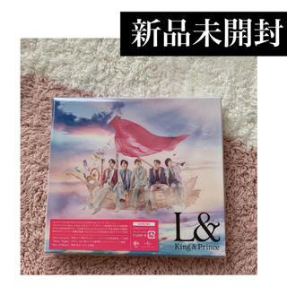 Johnny's - キンプリ アルバム 初回限定盤B