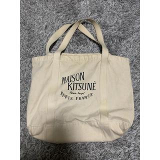 メゾンキツネ(MAISON KITSUNE')のメゾンキツネ MaisonKitsune キャンパストートバック (トートバッグ)