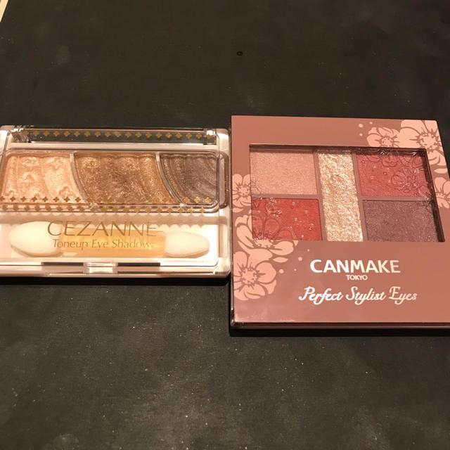 CANMAKE(キャンメイク)のCEZANNE♡CANMAKE 秋色アイシャドウ2個セット コスメ/美容のベースメイク/化粧品(アイシャドウ)の商品写真