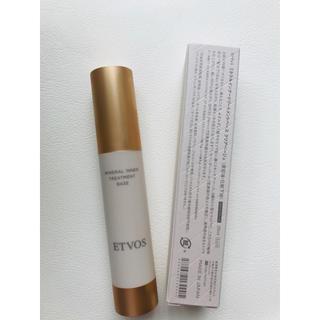 エトヴォス(ETVOS)のETVOS ミネラルインナートリートメントベース(化粧下地)