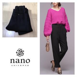 nano・universe - 新品 ナノユニバース サテンストレッチストレートパンツ サイズ36