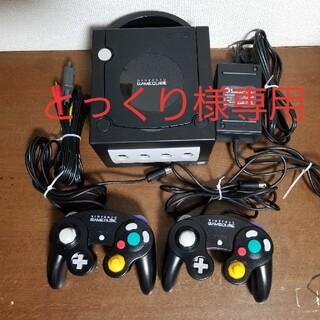 ニンテンドーゲームキューブ(ニンテンドーゲームキューブ)のゲームキューブ 本体、コントローラー2個、電源・AVケーブル(家庭用ゲーム機本体)