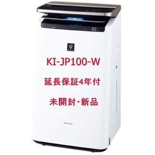 SHARP - KI-JP100-W プラズマクラスターNEXT(最上位モデル) 延長保証4年付