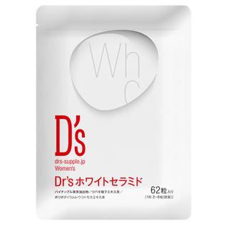 Dr'sホワイトセラミド(日焼け止め/サンオイル)