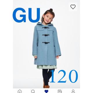 GU - 新品 GU キッズ ウールブレンドダッフルコート 120