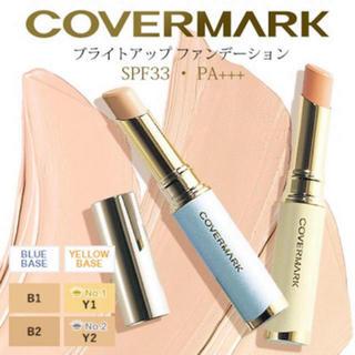 COVERMARK - カバーマーク ブライトアップファンデーション B1