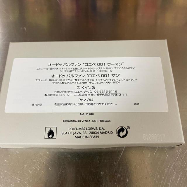 LOEWE(ロエベ)のLOEWE オードゥパルファン ロエベ 001 ウーマン マン 香水 コスメ/美容の香水(ユニセックス)の商品写真