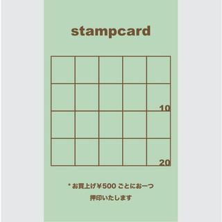 100枚 両面 スタンプカード ポイントカード(カード/レター/ラッピング)