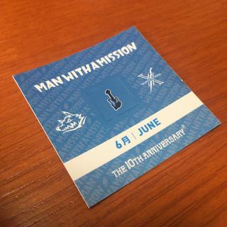 マンウィズアミッション(MAN WITH A MISSION)のマンウィズ ガウシール 6月分 ミッションカード貼付用シール(ミュージシャン)