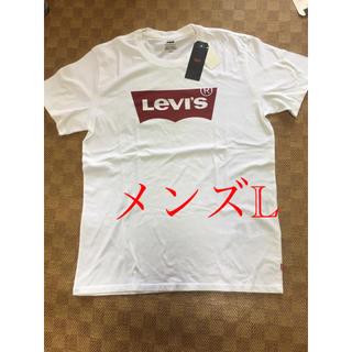 リーバイス(Levi's)の新品未使用!リーバイス・メンズ TシャツL(Tシャツ/カットソー(半袖/袖なし))