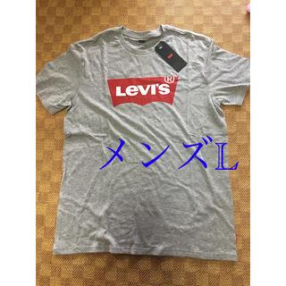 リーバイス(Levi's)の新品未使用❗️メンズLリーバイス Tシャツ(Tシャツ/カットソー(半袖/袖なし))