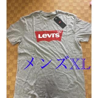 リーバイス(Levi's)の新品未使用❣️メンズXLリーバイス Tシャツ(Tシャツ/カットソー(半袖/袖なし))