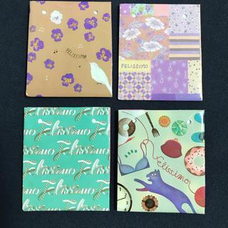 フェリシモ(FELISSIMO)のミニ紙袋 ◎プレゼント包装(ラッピング/包装)