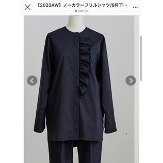 ドゥロワー(Drawer)のyori ノーカラー フリルシャツ(シャツ/ブラウス(長袖/七分))
