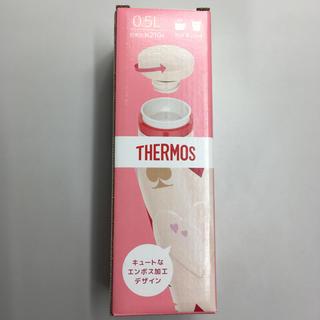 THERMOS - 新品サーモスマグボトル500ml